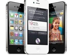 En pahalı iPhone 4S bizde
