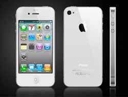 iPhone 4'ler elden çıkarılıyor