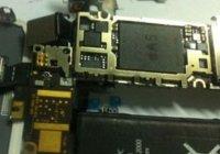 iPhone 5'in yeni fotoğrafı sızdı
