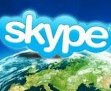 Etiyopya Skype'ı yasakladı